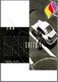 斋藤诚--平面设计师之设计历程