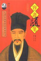 容斋随笔(上下)--毛泽东临终前还要看的书