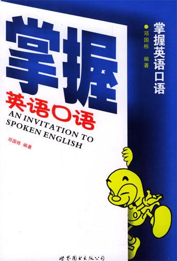 精选散文英语阅读60篇