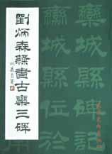 http://image30.bookschina.com/7/7.03/501005.jpg