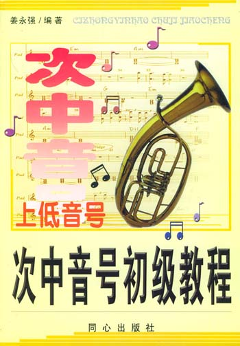 生日歌笛子谱子